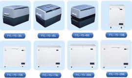 车载冷藏箱(gsp认证温湿度记录)