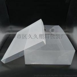 厂家定做无毒环保PP斜纹天地盖大方形塑料包装盒 日常收纳包装盒