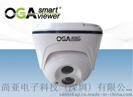 CD-311I2 模拟摄像机 420线 0Lux红外线半球摄像机 监控摄影机