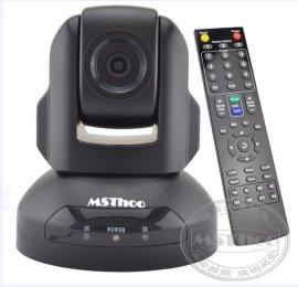 USB视频会议摄像头720P高清