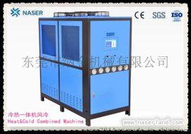 供应电镀用工业冷水机 水冷式冷水机(冷热一体)