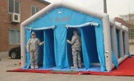 邦麦尔四通道公众洗消帐篷