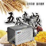五穀雜糧磨粉機【優質五穀雜糧研磨機多少錢】