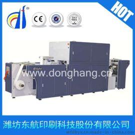 东航DH150数码喷墨印刷机 无版印刷机