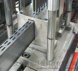 浙江倉儲設備貨架公司管材衝孔專用設備