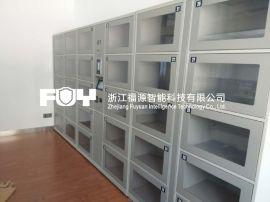 寄存柜电子存储柜 电子物证保管柜的产生及应用-浙江福源