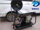 管道清洗机,HD20/45管道清洗机,清洗机,恒德清洗机