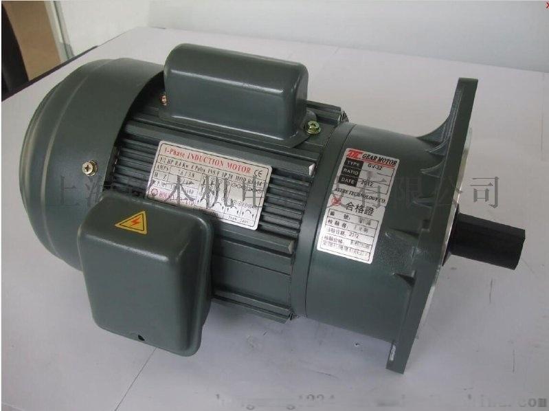 GV22-75-600S愛德利齒輪減速機