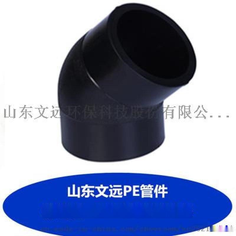 莱芜卫生级给水管件/莱芜PE管帽三通管件供应