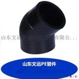 萊蕪衛生級給水管件/萊蕪PE管帽三通管件供應