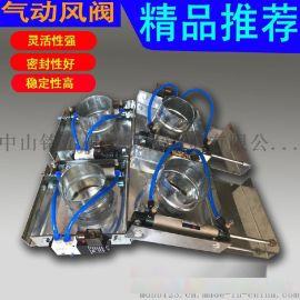 镀锌板气动风阀插板阀气动阀门