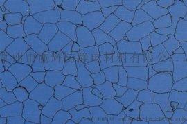PVC永久性防静电地板LH-3050