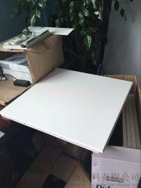 600*600铝扣板【广京装饰材料有限公司】