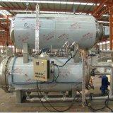 蒸汽杀菌锅、电加热高温高压灭菌锅、水浴杀菌锅