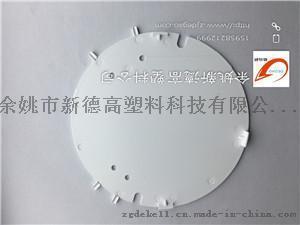 供應耐灼熱絲850度的PC改性塑料