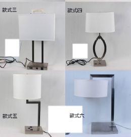 欧式现代镀铬铁艺布罩台灯 酒店客房床头台灯 非标工程定制灯饰