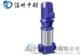 GDL型立式多级离心式管道泵