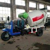 專業定做混泥土攪拌車 水泥罐車 翻新各種散裝水泥罐車/小型攪拌