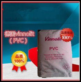 糊树脂PVC德国Vinnolit E75SK