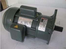 50轴GV50-750-300S台湾爱德利齿轮减速电机