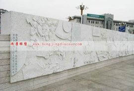 鸿景大理石浮雕制作厂家 汉白玉人工雕刻浮雕设计安装