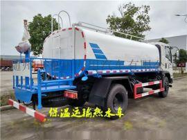 澡堂运输热水10吨热水保温运输车价格