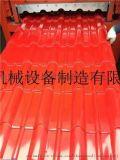 泊头厂家直销仿古琉璃瓦设备800型竹筒琉璃瓦设备彩钢瓦设备