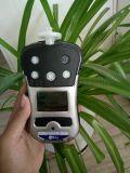 美國華瑞PGM-2500 QRAE 3 四合一氣體檢測儀哪余有
