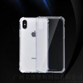 苹果iphone X 高透TPU防摔手机壳厂家