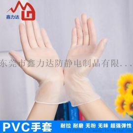 深圳次性pvc手套一次性透明聚氯乙烯手套食品电子手套厂家直销