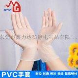 深圳次性pvc手套一次性透明聚氯乙烯手套食品電子手套廠家直銷