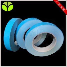 供應 導熱膠帶模切衝型 散熱雙面膠模切衝型 0.1T-0.5T導熱散熱雙面膠 導熱絕緣雙面膠帶