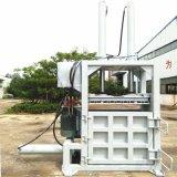 定制液壓打包機 金爾惠10噸立式打包機