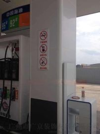 中海油北海加油站包柱铝单板【铝圆角】包柱铝型材