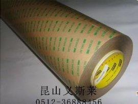**-美国3M9495LE-装饰件的粘接胶带