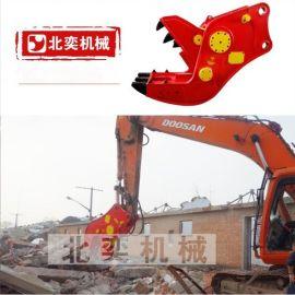 北奕挖掘机HC200液压粉碎钳生产厂家