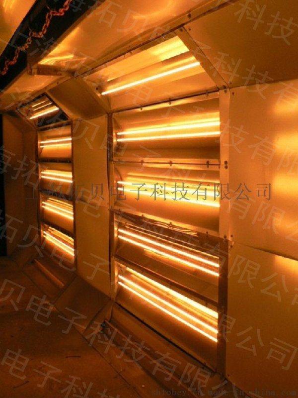 红外线加热系统,红外线加热器