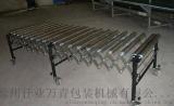 徐州MS滚筒输送线,滚筒分流线,滚筒输送机