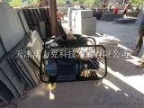 沃力克大慶石油煤礦清洗用高壓清洗機