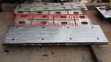 合肥卓泰供应HFCG辊压机定辊动辊耐磨导轨板耐磨板