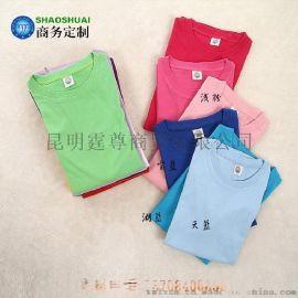 昆明广告T恤、文化衫定做印字,客户的需求才是 重要的