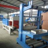 供应沃兴热收缩包装机 热收缩膜包装机厂家