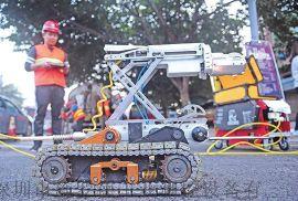 """科技解放劳动力 下水道履带式智能机器人给管道做""""胃镜"""" www.sld-cctv.com"""