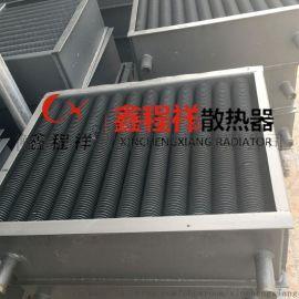 烘房用蒸汽散热器 工业蒸汽散热器