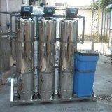 锅炉软化水设备,软化水设备,全自动软化水设备