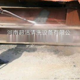 防腐水喷砂除锈高压清洗机