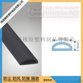 供应 pvc橡胶锯齿密封条 幕墙门窗用密封条