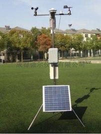 太阳能小型气象站,小型气象站安装,小型气象站