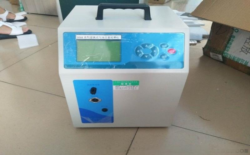 校准仪器LB-2030型便携式气体采样仪校准装置