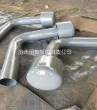 Z-300罩型通气管厂家 延安新型罩型通气管